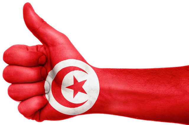 Formation coaching Tunisie